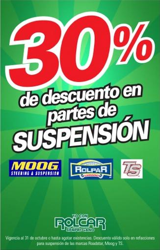 promo_suspension